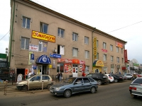 Kazan, Narimanov st, house 40. multi-purpose building