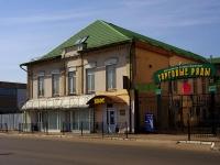 соседний дом: ул. Нариманова, дом 40Б. магазин
