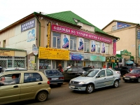 Казань, улица Нариманова, дом 40Б. магазин