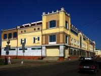 Казань, улица Нариманова, дом 14. строящееся здание