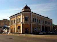 Казань, улица Нариманова, дом 34. офисное здание