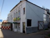Казань, улица Нариманова, дом 39. магазин