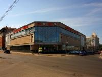 Казань, улица Нариманова, дом 44. торговый центр
