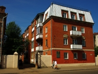 neighbour house: st. Narimanov, house 52. Apartment house