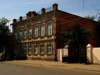 Казань, улица Нариманова, дом 56. диспансер Республиканский клинический кожно-венерологический диспансер