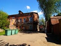 Kazan, prophylactic center Республиканский клинический кожно-венерологический диспансер, Narimanov st, house 56