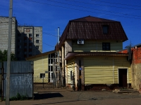 Kazan, Narimanov st, house 66. office building