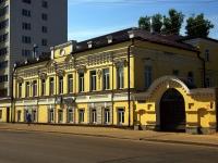 喀山市, Narimanov st, 房屋 70/1. 咖啡馆/酒吧