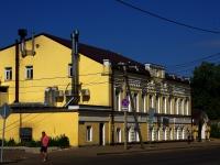Казань, улица Нариманова, дом 70/1. кафе / бар