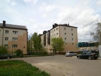 Kazan, Korotchenko st, house 4. Apartment house