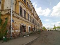 喀山市, Korotchenko st, 房屋 26. 公寓楼