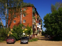 neighbour house: st. Yamskaya, house 11. Apartment house