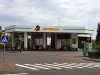 neighbour house: st. Nikolay Stolbov, house 1. fuel filling station