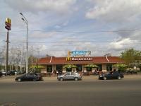 "Казань, улица Саид-Галеева, дом 4. кафе / бар ""Макдональдс"""