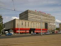 Казань, улица Саид-Галеева, дом 6. офисное здание