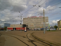 Kazan, Said-Galeev st, house 6. office building