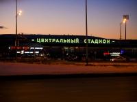 """Казань, стадион """"Центральный"""", улица Ташаяк, дом 2А"""