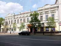 Kazan, Kavi Nadzhmi st, house 22. multi-purpose building