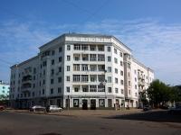 Казань, улица Кави Наджми, дом 3. многоквартирный дом