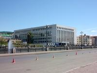 喀山市, 科学中心 Академия Наук республики Татарстан , Pravo-Bulachnaya st, 房屋 5