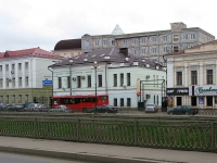 Kazan, Pravo-Bulachnaya st, house 27. office building