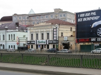 Kazan, night club Cranberry, Pravo-Bulachnaya st, house 29