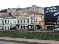 Казань, улица Право-Булачная, дом 29. ночной клуб Cranberry