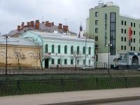Казань, улица Право-Булачная, дом 41. общественная организация