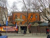 Kazan, night club Sahara, Pravo-Bulachnaya st, house 47А