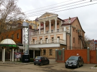 Kazan, night club Gagarin, Pravo-Bulachnaya st, house 47Б