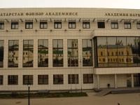 Казань, научный центр Академия Наук республики Татарстан , улица Право-Булачная, дом 5
