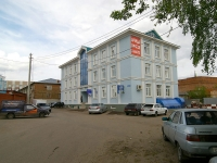 neighbour house: st. Khudyakov, house 3. office building