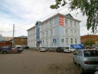 соседний дом: ул. Худякова, дом 3. офисное здание