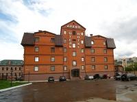 Kazan, Khudyakov st, house 7. hotel