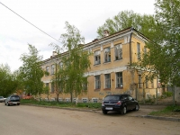 "neighbour house: st. Khudyakov, house 11. public organization Государственный  фольклорный  ансамбль  кряшен   ""Бермянчек"""