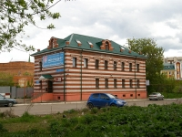 neighbour house: st. Khudyakov, house 7 ЛИТ 9. office building