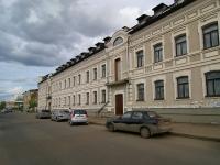 Казань, улица Галиаскара Камала, дом 5А. офисное здание