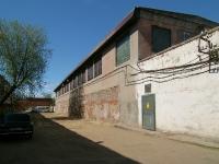 Казань, улица Галиаскара Камала, дом 5. офисное здание