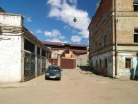 Kazan, Galiaskar Kamal st, house 5. office building