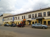 喀山市, Galiaskar Kamal st, 房屋 7. 写字楼