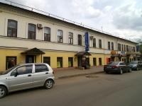 Kazan, Galiaskar Kamal st, house 7. office building