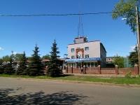 Казань, улица Галиаскара Камала, дом 42А. пожарная часть №2