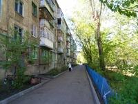 Казань, улица Галиаскара Камала, дом 45. многоквартирный дом