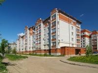 Казань, улица Галиаскара Камала, дом 51. многоквартирный дом