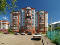 neighbour house: st. Galiaskar Kamal, house 55. Apartment house