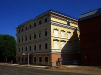 Казань, улица Галиаскара Камала, дом 11. офисное здание