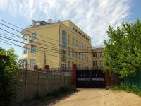 喀山市, 管理机关 Территориальный орган Федеральной службы государственной статистики, Galiaskar Kamal st, 房屋 24А