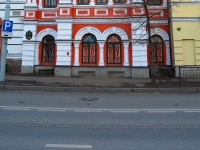 Kazan, Galiaskar Kamal st, house 1. multi-purpose building