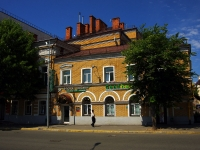 neighbour house: st. Astronomicheskaya, house 3. Apartment house