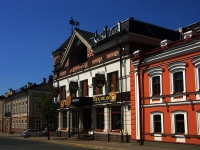 Kazan, Astronomicheskaya st, house 7. restaurant